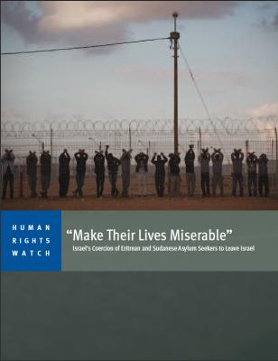 HRW Israel